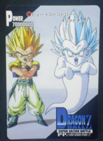 carte dragon ball z pp card part 27 n°1204 amada 1995