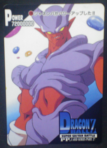 carte dragon ball z pp card part 27 n°1206 amada 1995