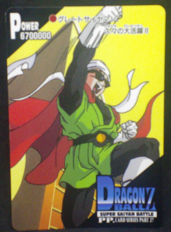 carte dragon ball z pp card part 27 n°1207 amada 1995