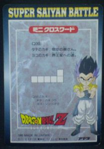 trading card jcc dragon ball z pp card part 27 n°1207 amada 1995