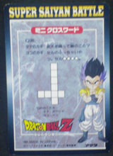 Charger l'image dans la galerie, trading card jcc dragon ball z pp card part 27 n°1213 amada 1995