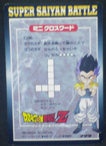 trading card jcc dragon ball z pp card part 27 n°1213 amada 1995