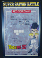 Charger l'image dans la galerie, trading card jcc dragon ball z pp card part 27 n°1215 amada 1995