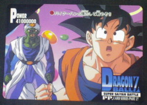 carte dragon ball z pp card part 27 n°1218 amada 1995