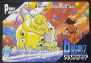 carte dragon ball z pp card part 27 n°1219 amada 1995