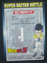 Charger l'image dans la galerie, trading card jcc dragon ball z pp card part 27 n°1219 amada 1995