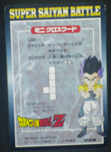 trading card jcc dragon ball z pp card part 27 n°1219 amada 1995