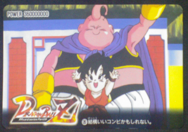 carte dragon ball z pp card part 29 n°1291 amada 1996