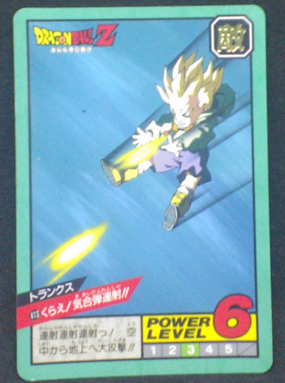 carte dragon ball z super battle power level n°413 bandai 1994