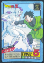 Charger l'image dans la galerie, carte dragon ball z super battle power level part 13 n°535 bandai 2015 songohan vs freezer