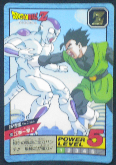 carte dragon ball z super battle power level part 13 n°535 bandai 2015 songohan vs freezer