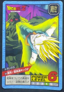 carte dragon ball z super battle power level part 14 n°589 bandai 1995 trunks vs bio broly