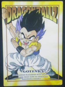carte dragon ball z memorial photo n°64 amada 1995