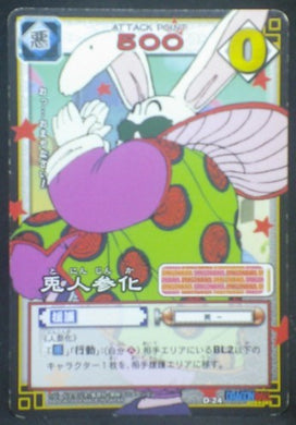 tcg jcc carte dragon ball Card Game Part 1 n°D-24 (2003) bandai toto le lapin db cardamehdz