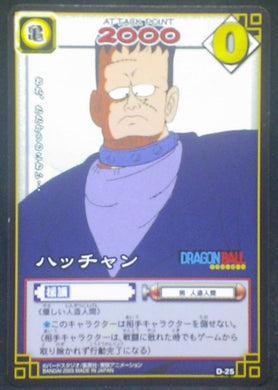 tcg jcc carte dragon ball Card Game Part 1 n°D-25 (2003) bandai cyborg 8 db cardamehdz