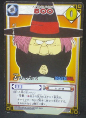 tcg jcc carte dragon ball Card Game Part 1 n°D-29 (2003) bandai babala voyante db cardamehdz