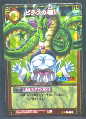 trading card game jcc carte dragon ball Card Game Part 2 n°D-209 (prisme version vending machine) (2003) le roi pilaf shenron db cardamehdz
