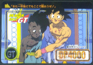 trading card game jcc carte dragon ball gt Carddass Part 26 n°10 (Total n°1010) (1996) bandai songoku vs oub dbgt cardamehdz