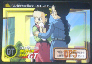 trading card game jcc carte dragon ball gt Carddass Part 26 n°23 (Total n°1023) (1996) bandai chichi videl dbgt cardamehdz