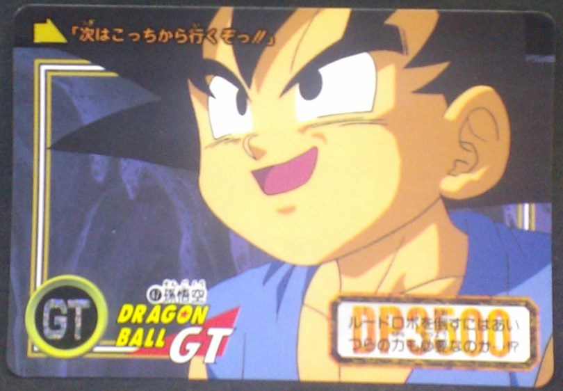 trading card game jcc carte dragon ball gt Carddass Part 27 n°47 (Total n°1047) (1996) bandai songoku dbgt cardamehdz