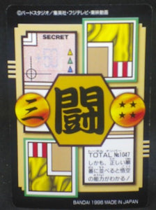 trading card game jcc carte dragon ball gt Carddass Part 27 n°47 (Total n°1047) (1996) bandai songoku dbgt cardamehdz verso