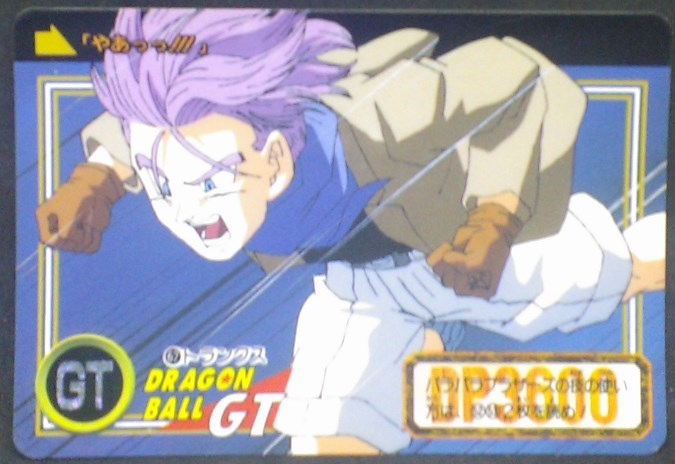 trading card game jcc carte dragon ball gt Carddass Part 27 n°62 (Total n°1062) (1996) bandai trunks dbgt cardamehdz