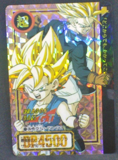 trading card game jcc carte dragon ball gt Carddass Part 27 n°73 (total n°1073) (double prisme) (1996) bandai songoku trunks dbgt cardamehdz