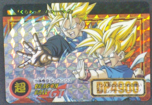 trading card game jcc carte dragon ball gt Carddass Part 27 n°73 (total n°1073) (double prisme) (1996) bandai songoku trunks dbgt cardamehdz verso