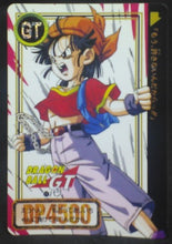 Charger l'image dans la galerie, trading card game jcc carte dragon ball gt Carddass Part 27 n°77 (Total n°1077) (1996) bandai pan dbgt cardamehdz