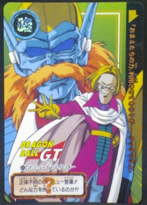 trading card game jcc carte dragon ball gt Carddass Part 27 n°84 (Total n°1084) (1996) bandai myuu dbgt cardamehdz