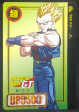 Charger l'image dans la galerie, trading card game jcc carte dragon ball gt Carddass Part 28 n°118 (Total n°1118) (1996) bandai vegeta dbgt cardamehdz