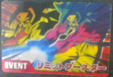 carte dragon ball gt Data Carddass 2 Carte Hors Series LE-001-II (2006) bandai songoku vegeta ssj4 dbgt 2