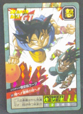 trading card game jcc carte dragon ball gt Super Battle Part 16 n°683 (1996) bandai songoku uub dbgt prisme cardamehdz