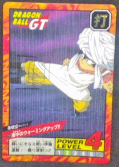 carte dragon ball gt Super Battle Part 17 n°712 (1996) bandai songoku dbgt