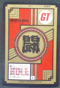 trading card game jcc carte dragon ball gt Super Battle Part 17 n°712 (1996) bandai songoku dbgt