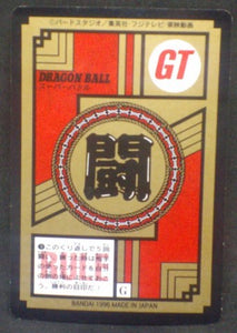 trading card game jcc carte dragon ball gt Super Battle Part 17 n°713 (1996) bandai songoku dbgt