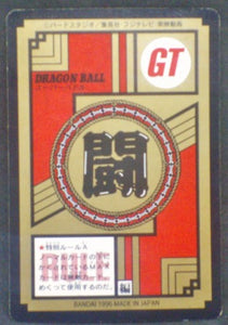 trading card game jcc carte dragon ball gt Super Battle Part 17 n°715 (1996) bandai pan dbgt