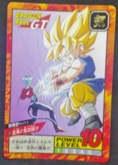 carte dragon ball gt Super Battle Part 17 n°717 (1996) bandai songoku
