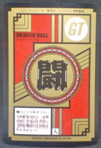trading card game jcc carte dragon ball gt Super Battle Part 17 n°717 (1996) bandai songoku