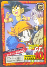 Charger l'image dans la galerie, carte dragon ball gt Super Battle Part 17 n°728 (1996) bandai songoku trunks pan