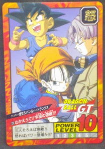 carte dragon ball gt Super Battle Part 17 n°728 (1996) bandai songoku trunks pan