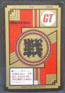 trading card game jcc carte dragon ball gt Super Battle Part 17 n°728 (1996) bandai songoku trunks pan