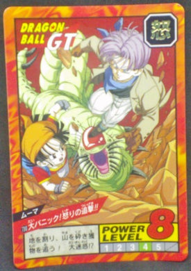 carte dragon ball gt Super Battle Part 17 n°730 (1996) bandai songoku trunks pan