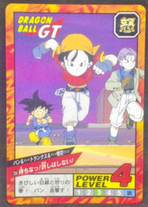 carte dragon ball gt Super Battle Part 17 n°734 (1996) bandai songoku trunks pan