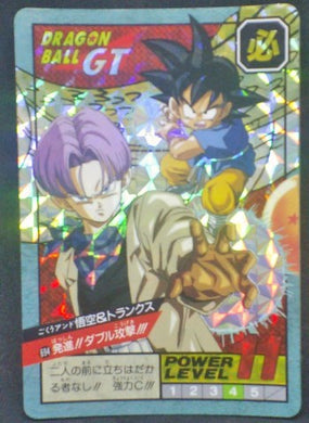 trading card game jcc carte dragon ball gt Super Battle part 16 n°694 (1996) (double prisme) bandai songoku trunks dbgt cardamehdz