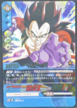 Charger l'image dans la galerie, carte dragon ball gt Super Card Game Part 3 DB-393 (Prism Booster) bandai 2006 dbgt vegeta ssj4