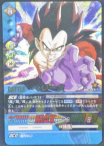 carte dragon ball gt Super Card Game Part 3 DB-393 (Prism Booster) bandai 2006 dbgt vegeta ssj4