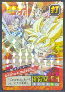 trading card game jcc carte dragon ball gt super battle Part 17 n°738 (Face B) Bandai songoku trunks pan dbgt cardamehdz