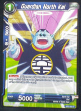 Charger l'image dans la galerie, carte dragon ball super BT1-050 C us card game bandai 2018