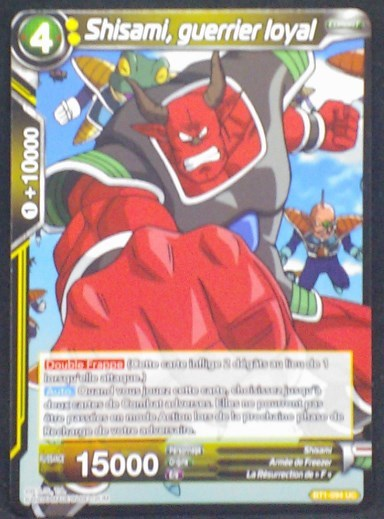 carte dragon ball super BT1-092 UC fr bandai 2018 Shisami, guerrier loyal